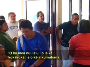 ʻĀhaʻi ʻŌlelo Ola – February 28, 2010