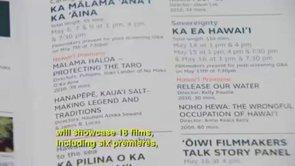 ʻŌiwi Film Festival
