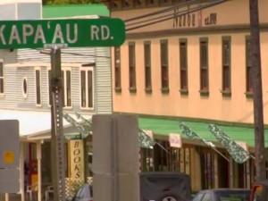 E Huakaʻi Kākou: Kohala Kuamoʻo
