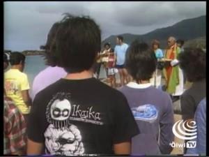 Hoʻāla Hou – A Look to the Future