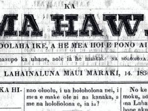 ʻIke Kūʻokoʻa