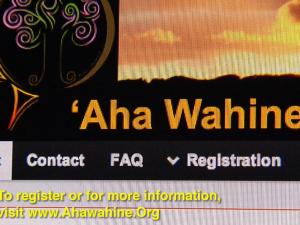 ʻAha Wahine 2012: A Preview
