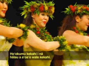 Hālau Kepanī
