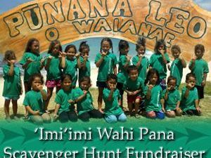 ʻImiʻimi Wahi Pana – Scavenger Hunt
