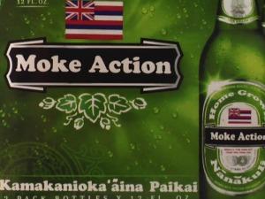 Moke Action