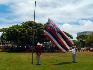Lā Hoʻihoʻi Ea Celebration
