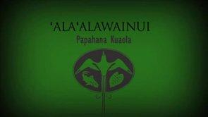 ʻAlaʻalawainui – Sam ʻOhu Gon