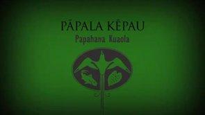 Pāpala Kēpau – Kapalikū Schirman