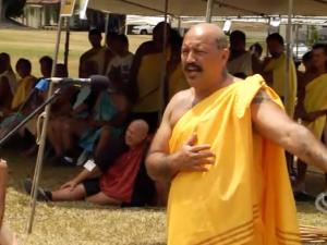 ʻAha Kāne 2012- Haʻi ʻŌlelo