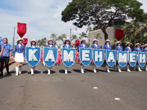 A Huge Celebration for Kamehameha Schools and Aloha Festivals