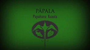 Pāpala – Kapalikū Schirman