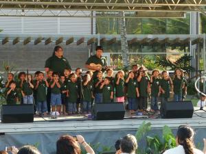 Hoʻomau 2013: Pūnana Leo o Mānoa