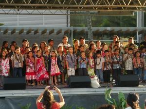 Hoʻomau 2013: Ke Kula Kaiapuni o Pūʻōhala