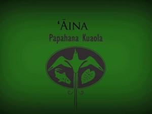 ʻĀina – Uncle Maka