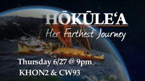 Hōkūleʻa: Her Farthest Journey Trailer