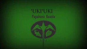 ʻUkiʻuki – Kapalikū Schirman