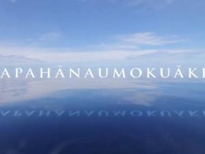 Papahānaumokuākea Cultural Briefing