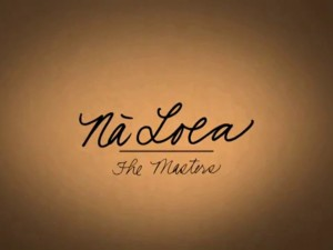 Nā Loea: The Masters Trailer