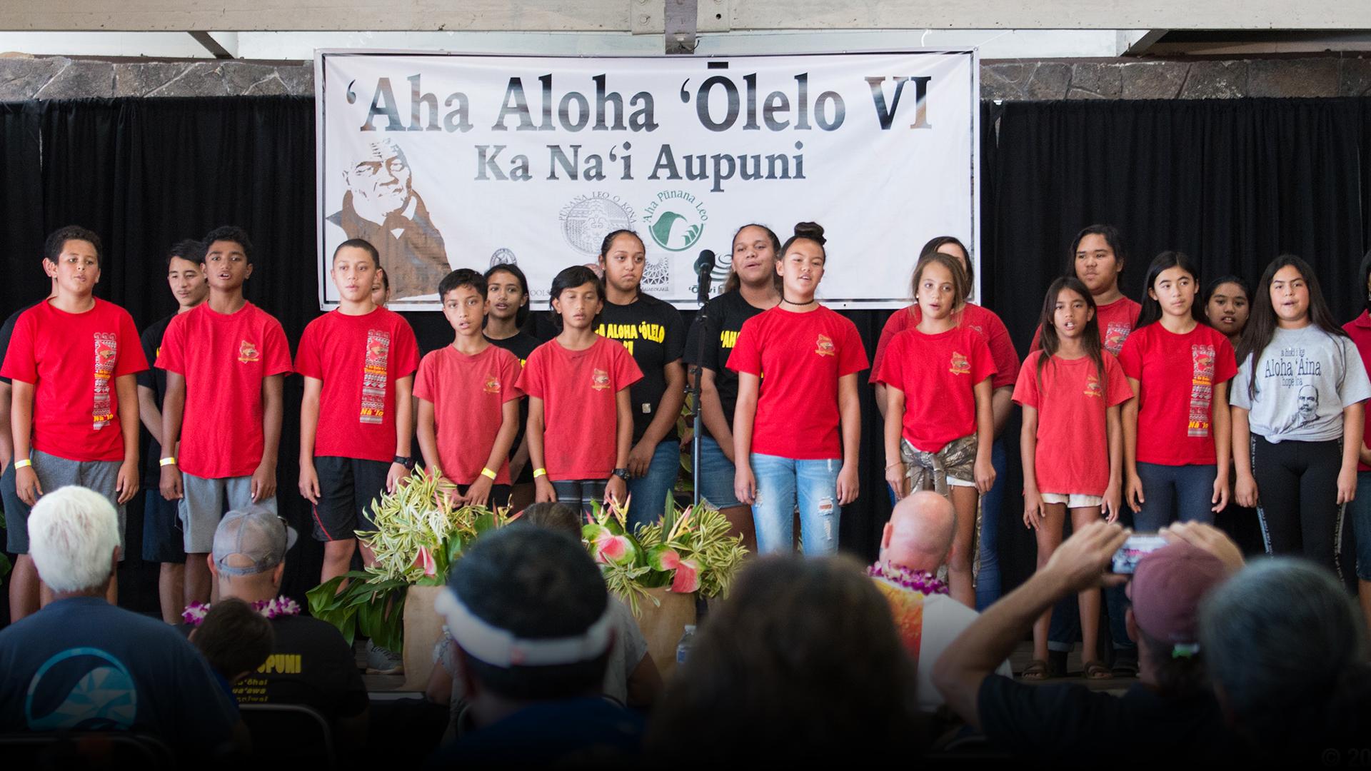 Aha Aloha Olelo_News PKG_Slide