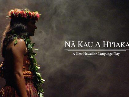 Nā Kau a Hiʻiaka