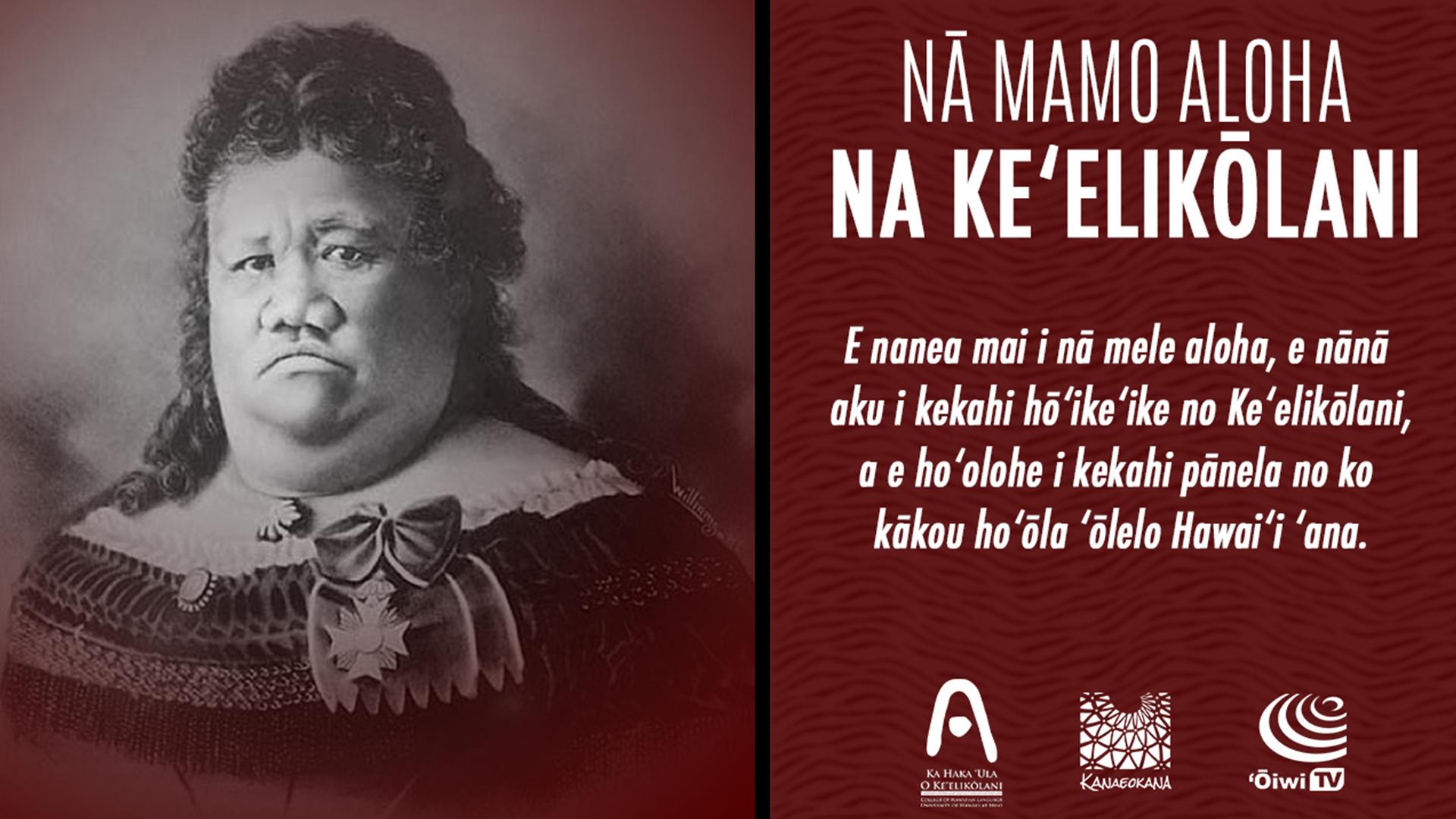 Na Mamo Aloha_Slide