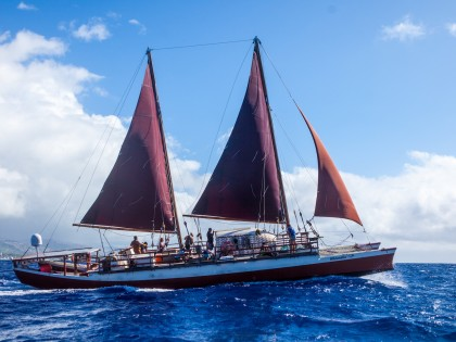 Hikianalia: Connecting with Hawai'i