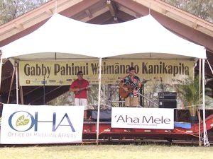 2017 Gabby Pahinui Waimanalo Kanikapila – Part 1