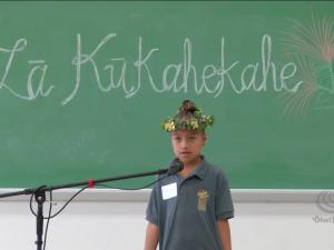 Lā Kūkahekahe 2018: Papa Mālaaʻo – Papa 2