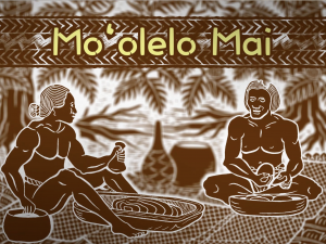 Moʻolelo Mai | Pukana 1: Ka ʻIewe Incident