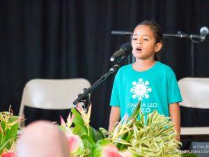 ʻAha Aloha ʻŌlelo 2019 | Hoʻokūkū Hoʻopaʻanaʻau Pae Pūnana Leo