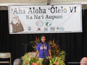 ʻAha Aloha ʻŌlelo 2019 | Hoʻokūkū Hoʻopaʻanaʻau Pae Papa M – 1