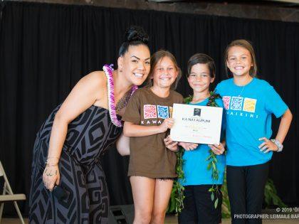 ʻAha Aloha ʻŌlelo 2019 | Nā ʻAha Hoohanohano – Hoʻokūkū Mele