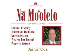 Nā Moʻolelo Lecture Series – Barron Oda