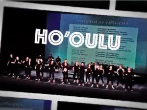 Hoʻoulu