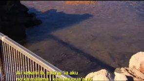 Aliʻi Fishpond