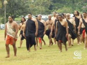 ʻAha Kāne Overview