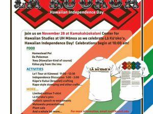 Lā Kūʻokoʻa