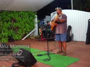 ʻĀina Momona – Kāwika Kahiapo