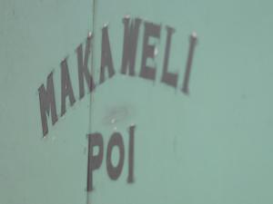 Makaweli Poi Mill