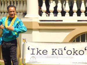 Lā Hoʻihoʻi Ea 2012 – ʻIke Kūʻokoʻa