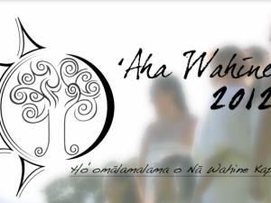 ʻAha Wahine 2012 Registration