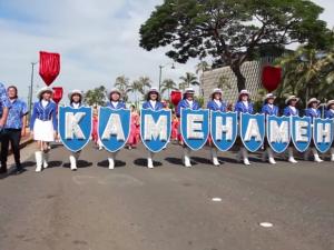 A Huge Celebration for Kamehameha Schools and Aloha Festivals