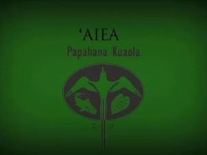 ʻAiea – Rick Barboza