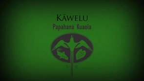 Kāwelu – Sam ʻOhu Gon