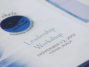 Hoʻokele: Developing Leaders in Public School Education