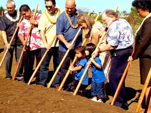 Kamehameha Community Learning Center Coming to Māʻili