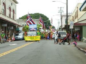 Aloha ʻĀina Merrie Monarch Parade