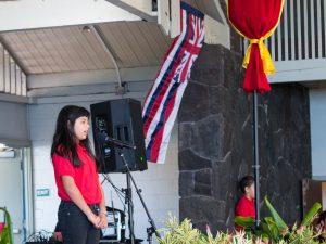 ʻAha Aloha ʻŌlelo 2019 | Hoʻokūkū Hoʻopaʻanaʻau Pae Papa 4 – 5
