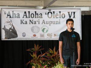 ʻAha Aloha ʻŌlelo 2019 | Hoʻokūkū Hoʻopaʻanaʻau Pae Papa 6 – 8