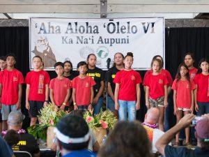 ʻAha Aloha ʻŌlelo 2019 – Ulu Ke Aukahi
